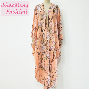 1610# Modern latest designs muslim dresses 2018 summer fashion butterfly kaftan style chiffon abaya dubai