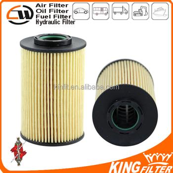 Engine oil filter m1c255 buy engine oil filter car engine oil filter