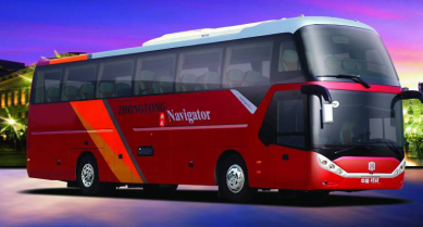China Cheap Price Chinese Brand ZHONGTONG Bus LCK6669D2GE