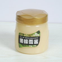 100% Pure Natural Forest Honey from China