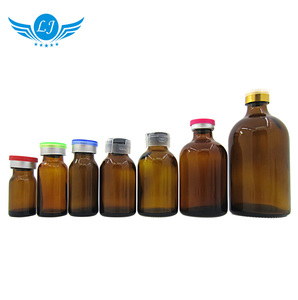 10ml 20ml 30ml moulded injection glass bottle/amber pharmaceutical glass vial