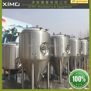 yeast production equipment, beer brewing equipment