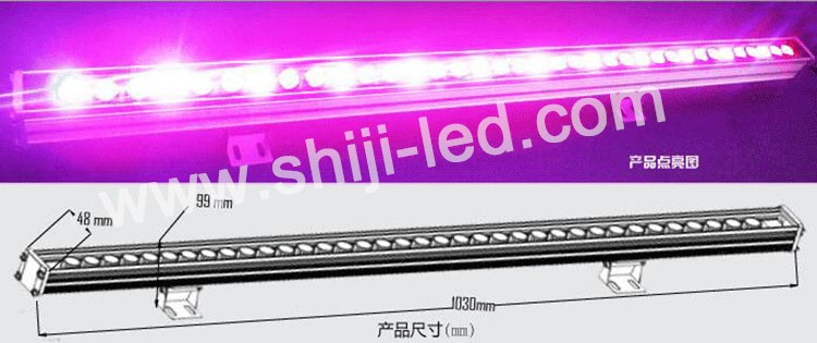 led digital tube, dmx led rigid bar, led grow light 60leds