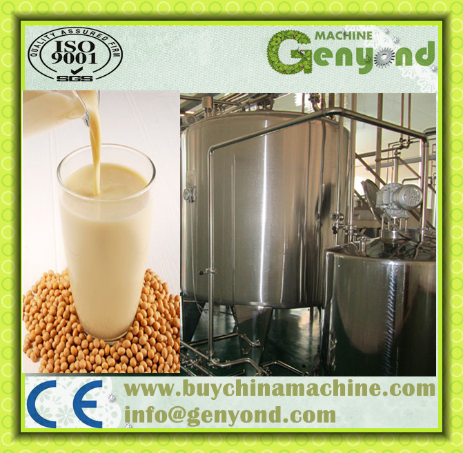 Soymilk Tofu Production Line/soy Milk Processing Machine