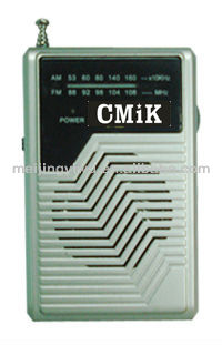 Mk-386 Good Quality Am Fm Radio Antenna