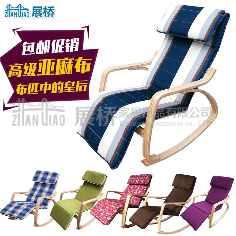 rocking chair construction beurteilungen online einkaufen rocking chair construction. Black Bedroom Furniture Sets. Home Design Ideas