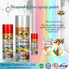 High quality china Spray Paint for floor tile designs/ graffiti spray paint/ color place spray paint colors