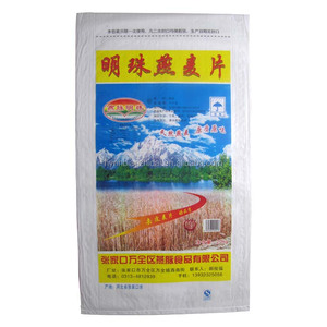Factory Direct Sale 50kg Empty Fertilizer Price Of Sugar Bags For Agriculture