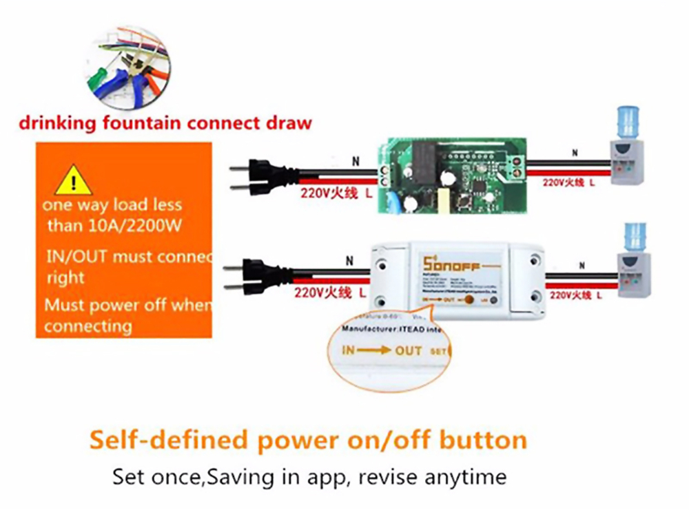 Factory outlet  custom-made Sonoff Basic Light Switch for Smart Home Automation for india oem