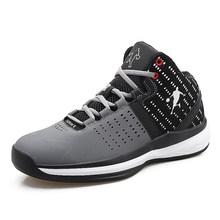 баскетбольные кроссовки Баскетбольная обувь с высоким берцем, мужские кроссовки, ботильоны, уличные Нескользящие дышащие мужские кроссовк...(Китай)