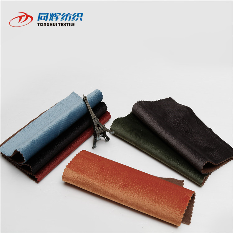 Multi-purpose textile printed fabric Cloth Industry sofa fabric velvet Textile Velvet Fabric For Dresses Mercerized Velvet