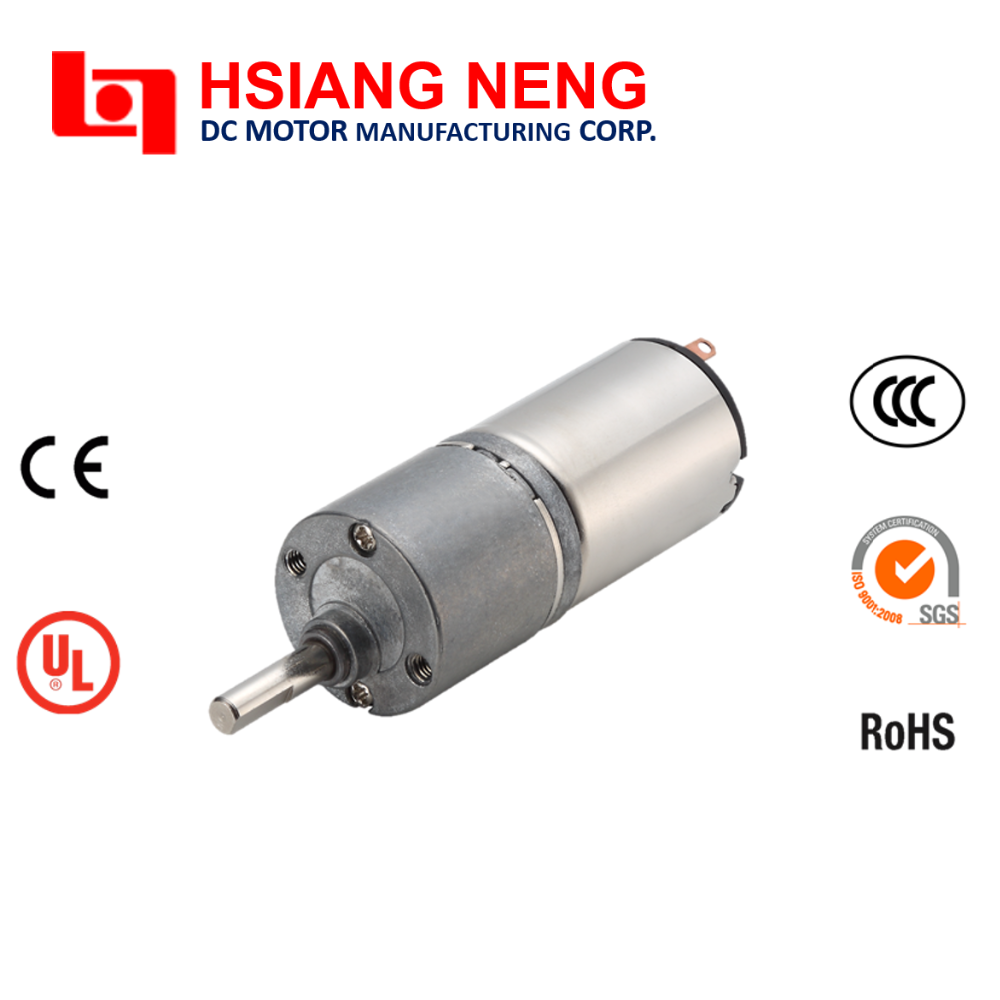 22mm diameter dc bicycle electric motor with various speeds