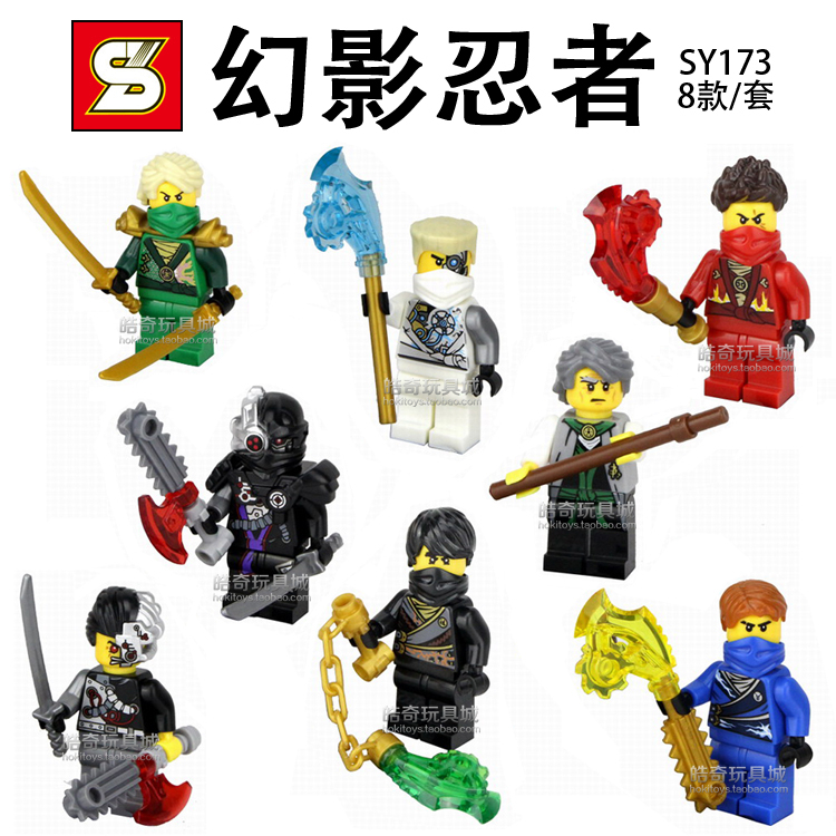 2019 Wholesale Shen Yuan Building Blocks Super Heroes Avengers Mini