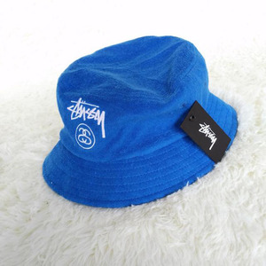 0579ac6b0df814 Terry Towel Bucket Hat, Terry Towel Bucket Hat Suppliers and Manufacturers  at Alibaba.com