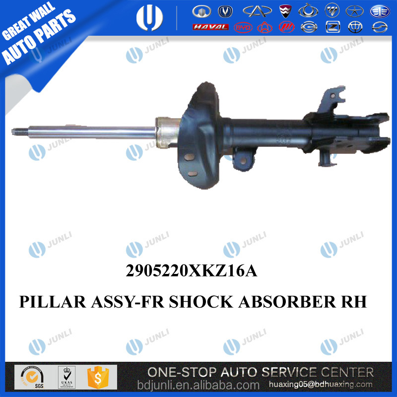 2905220XKZ16A FRONT SHOCK ABSORBER RIGHT GREAT WALL HOVER HAVAL H6 ACCESSORIES CAR SPARE PARTS