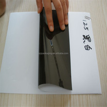 Black white PE surface protection film for stainless steel