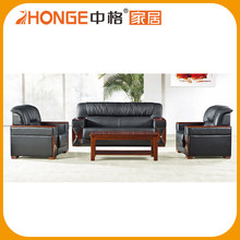Metropolitan Sectional Wood Handrails Modern Chair Leather Office Sofa