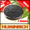 Huminrich Best Fertilizer For Vegetables Fertilizer Humic Acid Organic Compost Fertilizer