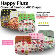 Happy Flute onesize AIO Pocket diaepr with a bamboo charcoal and hemp insert double leaking guards