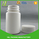 alibaba price 50ml hepe medicine use bottle 50ml white plastic pharmaceutical vials from chinese factory