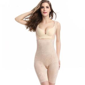 909c3bdc3 Bodysuit Slimming Shaper