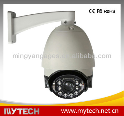 Surveillance Systemwith Up to 120m IR LED Effective Range, High Resolution for Clearer and Sharper Images