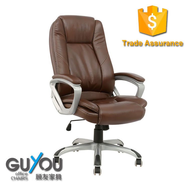Contemporary ergonomic office chair executive chair