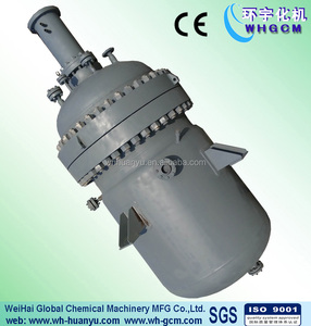 2500L continuous stirred tank reactor price
