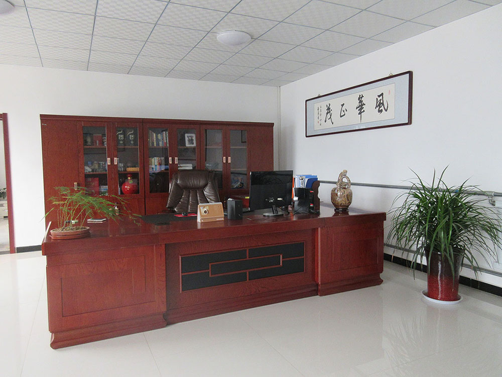 Company Overview - Anping Yachao Hardware Wire Mesh Manufacture Co ...
