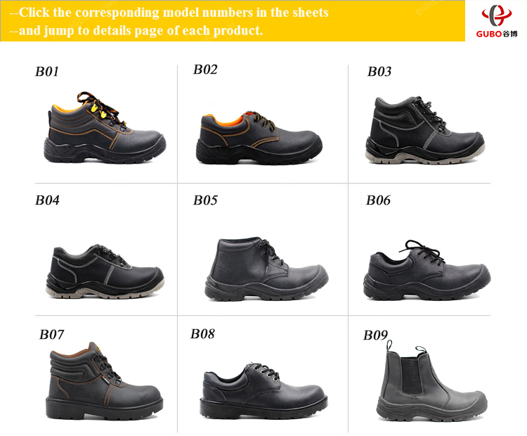 2016 Fashion New Arrival Trendy Industrial High Quality Safety Shoes