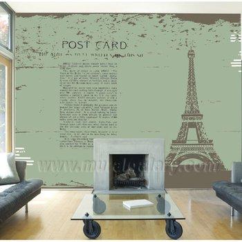 H1 00001 Classical Paris Wall Mural Wallpaper Buy Wall Mural
