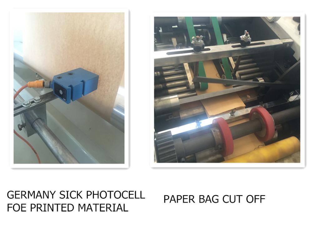 Máquina para hacer bolsas de papel Kraft marrón de alta velocidad CY-400