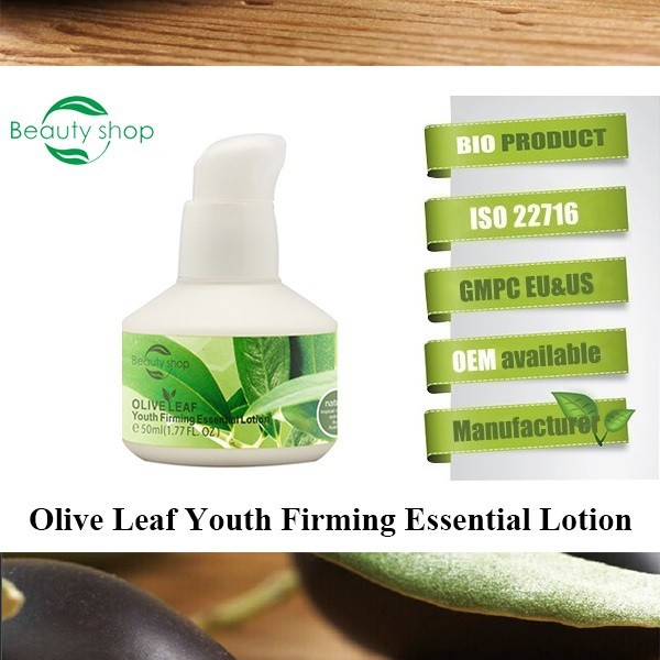 Olive leaf instant face lift active vit c serum oem/odm
