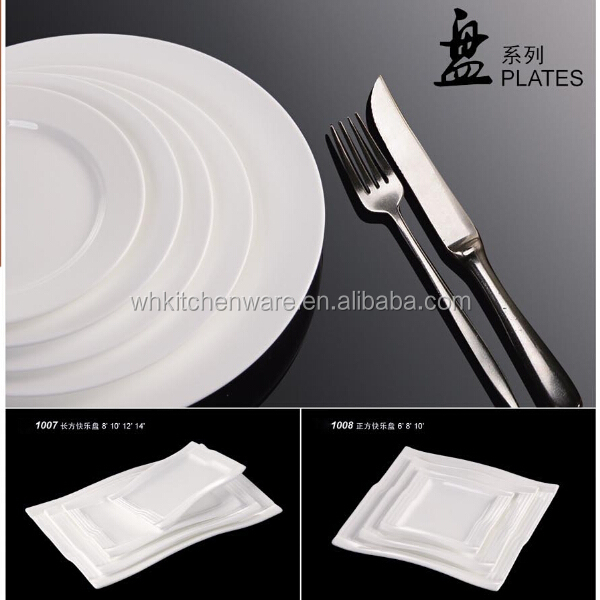 Good quality hotel and buffet magnesium white porcelain dishes for restaurant