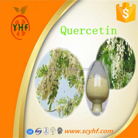 Herbal medicine pure quercetin powder 99% Natural plant extract