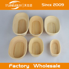 Factory Price! Your First Choice Bread Dough Rising Cane Banneton Basket