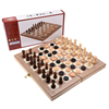 /product-detail/3-in-1-wooden-travel-game-chess-set-checkers-backgammon-set-for-adults-kids-folding-portable-chess-set-traditional-chess-game-62171415101.html