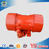 vibrating screen exciter electric shaker motor