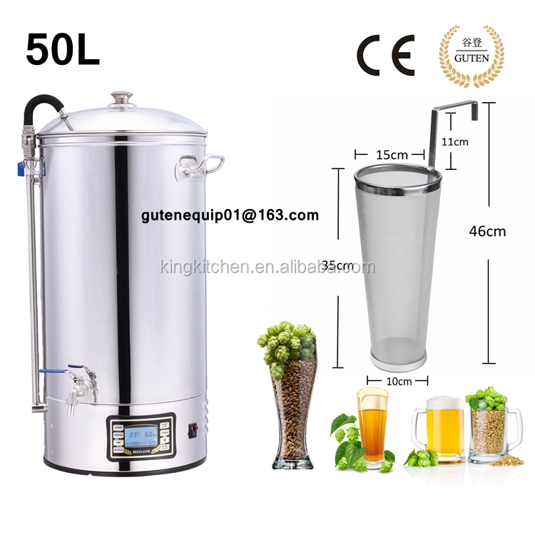 CRAFT BEER BREWERY/BAR KITCHEN EQUIPMENT FOR BEER/HIGH QUALITY MICRO BEER BREWERY/STAINLESS STEEL HOP SPIDER/BM-S500M-1