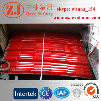 Steel Roof Trusses Prices/ House Roof Model/metal Roof Tile