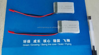 3.7v 1100mah lipo battery HW903048P or HW703060P 20C applied in radio control toys, RC helicopter, RC quadcopter, planes