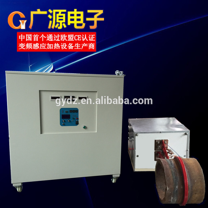 Chine vente directe IGBT induction chauffage 2kw 3kw