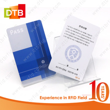 DTB Hotel Key Cards With Chip