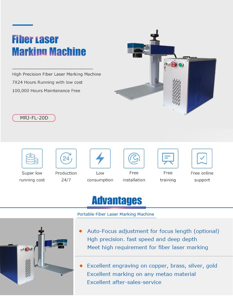 MRJ-Laser ring laser engraving machine
