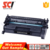 Supricolor Good price compatible cf226x cf226 toner for hp LaserJet Pro M402/ MFP M426 505X