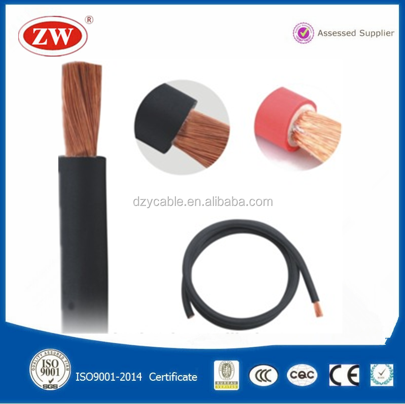 High quality PVC sheathed welding cable specifications