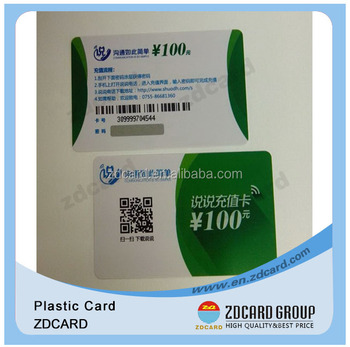 Plastic invitation cardsplastic cards with magnetic stripwholesale plastic invitation cardsplastic cards with magnetic stripwholesale clear plastic business card reheart Gallery