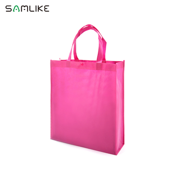 Custom Non Woven Bags No Minimum Gift Name Ideas Bag Bulk Reusable Ping
