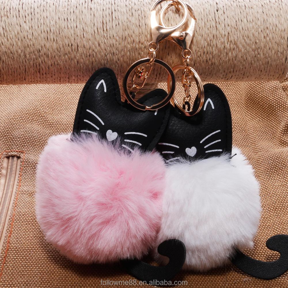 Korean Style Fashion Car Keychain For Women Plush Fluffy Ball