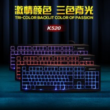 K520 three-color backlit gaming keyboard luminous silent light keyboard usb wired laptop keyboard computer peripherals